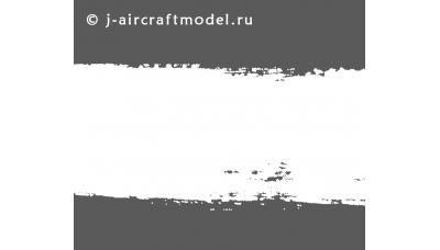 Краска MR.HOBBY H11 водоразбавляемая, белая матовая, основная, 10 мл
