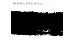 Краска MR.COLOR C33, черная матовая, основная, 10 мл - MR.HOBBY