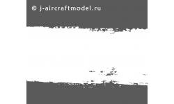 Краска MR.HOBBY H316 водоразбавляемая, белая глянцевая, ВВС ВМФ США F-14, A-4 и т.д., 10 мл