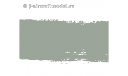 Краска MR.HOBBY H332 водоразбавляемая, серая полуматовая, RAF HARRIER, JAGUAR и т.д., 10 мл