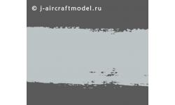 Краска MR.HOBBY H338 водоразбавляемая, светло-серая полуматовая, US MARINES - F-18, 10 мл
