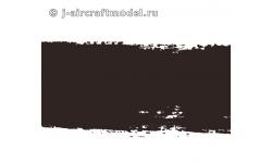 Краска MR.HOBBY H416 водоразбавляемая, темно-серая полуматовая, Люфтваффе RLM66, 10 мл