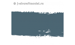 Краска MR.HOBBY H53 водоразбавляемая, серая полуматовая, ВВС США, 10 мл