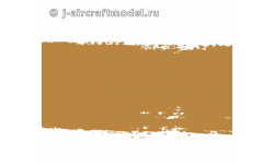Краска MR.HOBBY H66 водоразбавляемая, светло-коричневая полуматовая, Люфтваффе RLM79, 10 мл