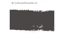Краска MR.HOBBY H68 водоразбавляемая, серо-зеленая полуматовая, Люфтваффе RLM74, 10 мл