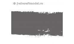 Краска MR.HOBBY H69 водоразбавляемая, серо-фиолетовая полуматовая, Люфтваффе RLM75, 10 мл