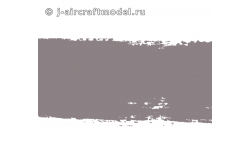Краска MR.HOBBY H76 водоразбавляемая, цвета копоти, глянцевый металлик, части выхлопных систем, 10 мл