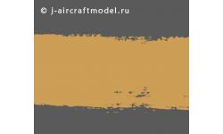 Краска MR.COLOR C39, темно-песочная матовая 3/4, танки Вермахта (до 1945-го года), 10 мл - MR.HOBBY