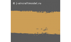 Краска MR.HOBBY H79 водоразбавляемая, темно-песочная полуматовая, танки Вермахта, 10 мл