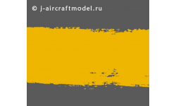 Краска MR.HOBBY H9 водоразбавляемая, золотистая, глянцевый металлик, основная, 10 мл