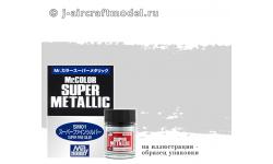 Краска MR.COLOR SUPER METALLIC SM01, серебристый металлик, особо мелкая фракция, 10 мл - MR.HOBBY