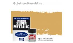 Краска MR.COLOR SUPER METALLIC SM02, золотистый металлик, 10 мл - MR.HOBBY