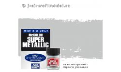 Краска MR.COLOR SUPER METALLIC SM04, нержавеющая сталь, 10 мл - MR.HOBBY