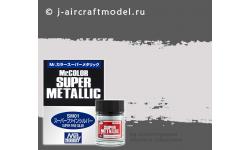 Краска MR.COLOR SUPER METALLIC SM06, хром-серебро, 10 мл - MR.HOBBY