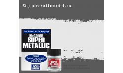 Краска MR.COLOR SUPER METALLIC SM08, полированное серебро, 10 мл - MR.HOBBY