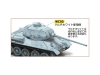 Смывка MR.WEATHERING COLOR WC05, белая, 40 мл - MR.HOBBY
