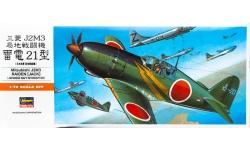 J2M3 Model 21 Mitsubishi, Raiden - HASEGAWA 00135 A5 1/72