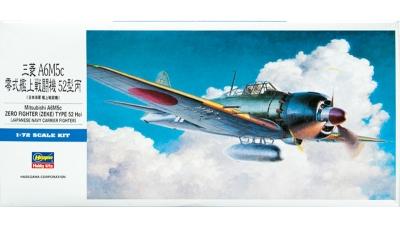 A6M5c Type 52c (Hei) Mitsubishi - HASEGAWA 00453 D23 1/72