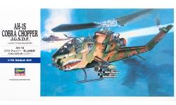 AH-1S Bell, Cobra - HASEGAWA E4 00534 1/72