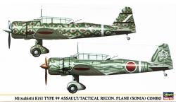 Ki-51 Mitsubishi - HASEGAWA 00993 1/72
