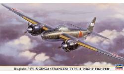 P1Y1-S Model 11 Night Fighter Yokosuka, Ginga - HASEGAWA 00998 1/72