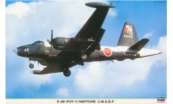 P-2H (P2V-7) Lockheed, Neptune - HASEGAWA 01902 1/72