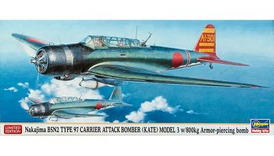 B5N2 Model 12 Nakajima - HASEGAWA 02013 1/72