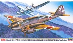 Ki-46-III-KAI Mitsubishi - HASEGAWA 02050 1/72