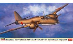 Ki-109 Interceptor Mitsubishi - HASEGAWA 02052 1/72