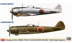Ki-44-IIb (Otsu) Nakajima, Shouki &  Ki-84-Ia Nakajima, Hayate - HASEGAWA 02057 1/72