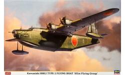 H8K2 Model 12 Kawanishi - HASEGAWA 02069 1/72