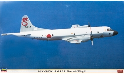 P-3C Lockheed, Orion - HASEGAWA 02109 1/72
