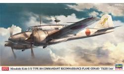 Ki-46-II/III Mitsubishi - HASEGAWA 02128 1/72