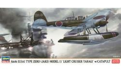 E13A1a Model 11a Aichi - HASEGAWA 02154 1/72
