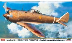 Ki-44 Nakajima, Shoki - HASEGAWA 07302 1/48