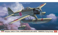 A6M2-N Nakajima - HASEGAWA 07325 1/48