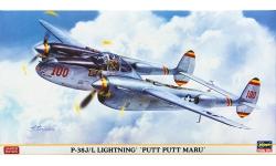 P-38J/L Lockheed, Lightning - HASEGAWA 07330 1/48