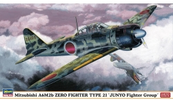 A6M2b Type 21 Mitsubishi - HASEGAWA 07333 1/48