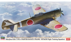 Ki-84-Ia Nakajima, Hayate - HASEGAWA 07357 1/48