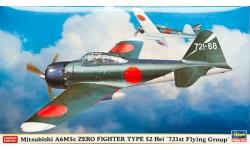 A6M5c Type 52c (Hei) Mitsubishi - HASEGAWA 07362 1/48