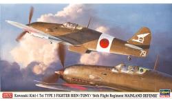 Ki-61-Id (Tei) Kawasaki - HASEGAWA 07366 1/48