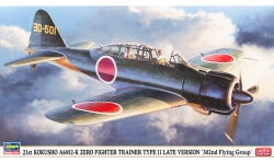A6M2-K Type 11 21st Kokusho, Mitsubishi - HASEGAWA 07372 1/48