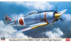 Ki-44-IIc (Hei) Nakajima, Shoki - HASEGAWA 07382 1/48