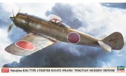 Ki-84-Ia Nakajima, Hayate - HASEGAWA 07386 1/48