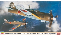 Ki-100-Ia (Kou) Kawasaki - HASEGAWA 07415 1/48