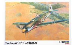 Fw 190D-9 Focke-Wulf - HASEGAWA ST19 08069 1/32