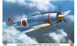 Ki-44-IIc (Hei) Nakajima, Shoki - HASEGAWA 08220 1/32