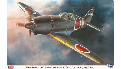 J2M3 Model 21 Mitsubishi, Raiden - HASEGAWA 08233 1/32