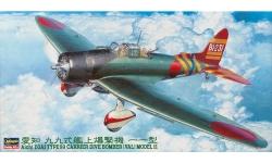 D3A1 Model 11 Aichi - HASEGAWA 09055 JT55 1/48