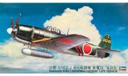 N1K2-J Kawanishi, Shiden KAI - HASEGAWA JT74 09074 1/48